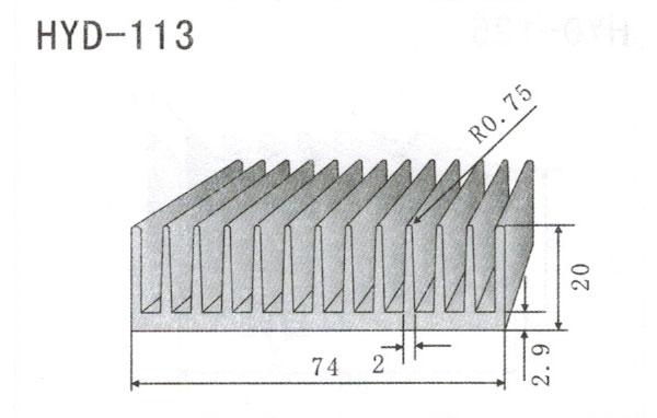 7cm型材散热器113