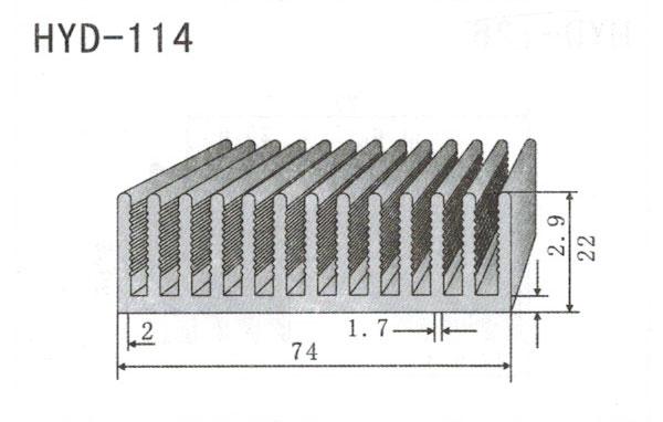 7cm型材散热器114