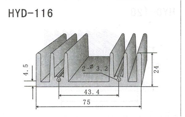 7cm型材散热器116