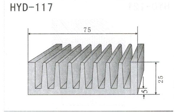 7cm型材散热器117