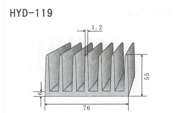 7cm型材散热器119