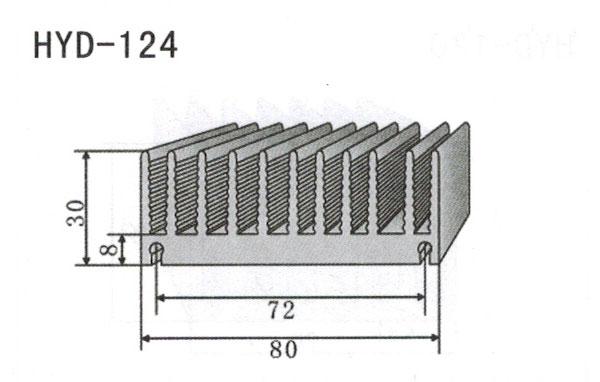 7cm型材散热器124