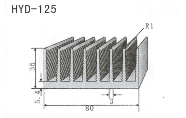 7cm型材散热器125