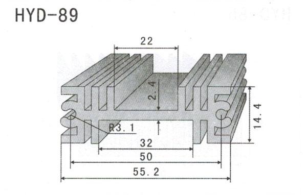 5cm型材散热器89