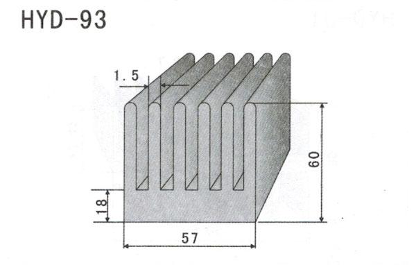 5cm型材散热器93
