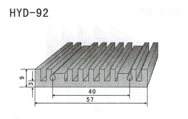 5cm型材散热器92