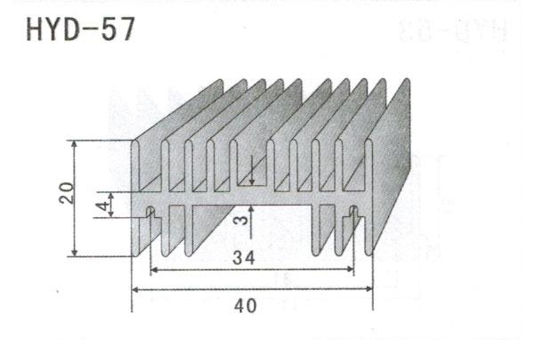 4cm型材散热器57