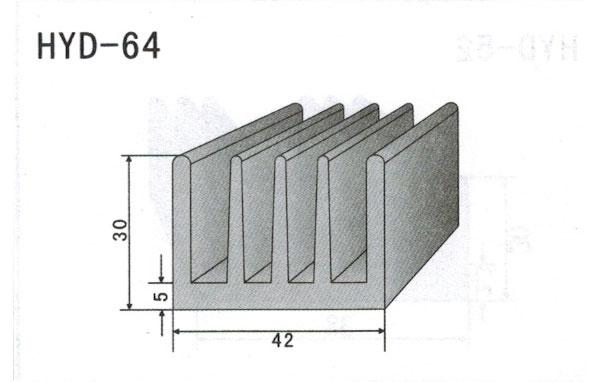 4cm型材散热器64