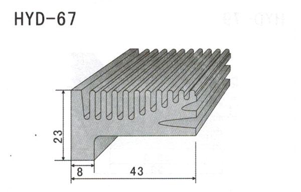 4cm型材散热器67