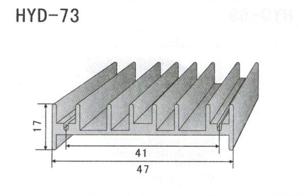 4cm型材散热器73