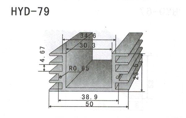 4cm型材散热器79