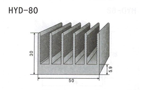 4cm型材散热器80