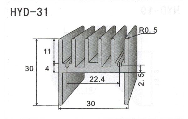 3cm型材散热器31