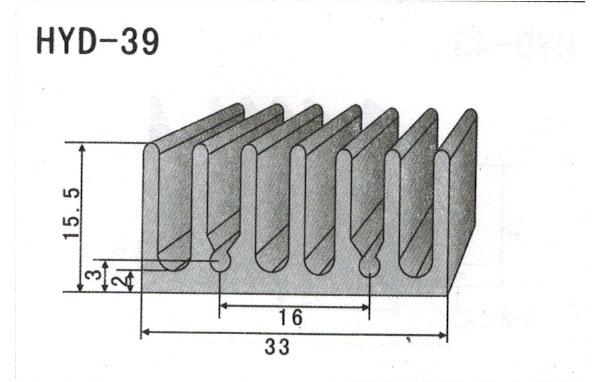 3cm型材散热器39