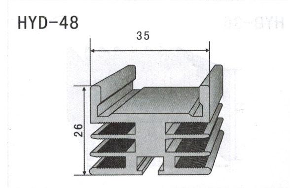 3cm型材散热器48