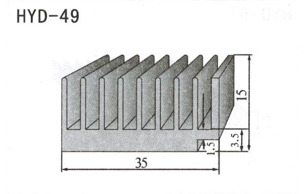 3cm型材散热器49