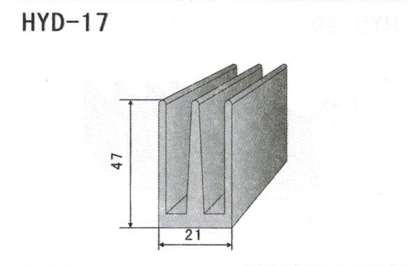 2cm型材散热器17