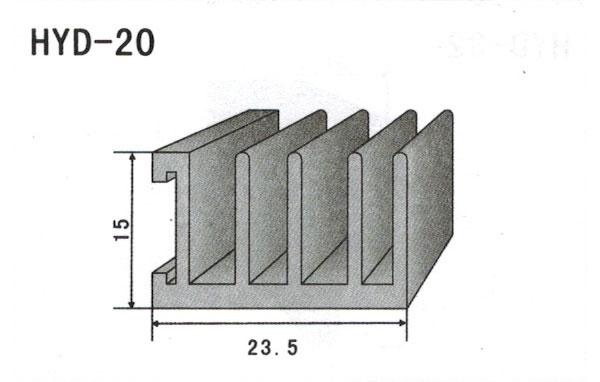 2cm型材散热器20