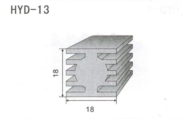 1cm型材散热器13