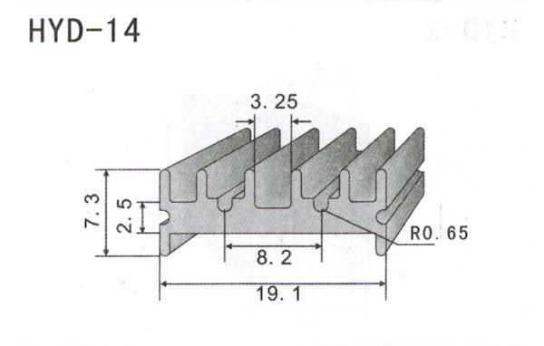 1cm型材散热器14