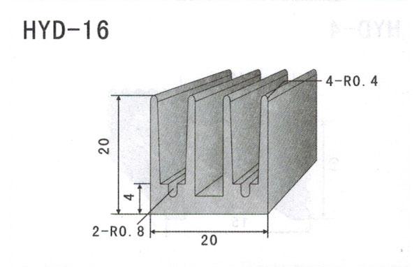 1cm型材散热器16