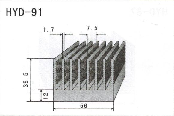 5cm型材散热器91