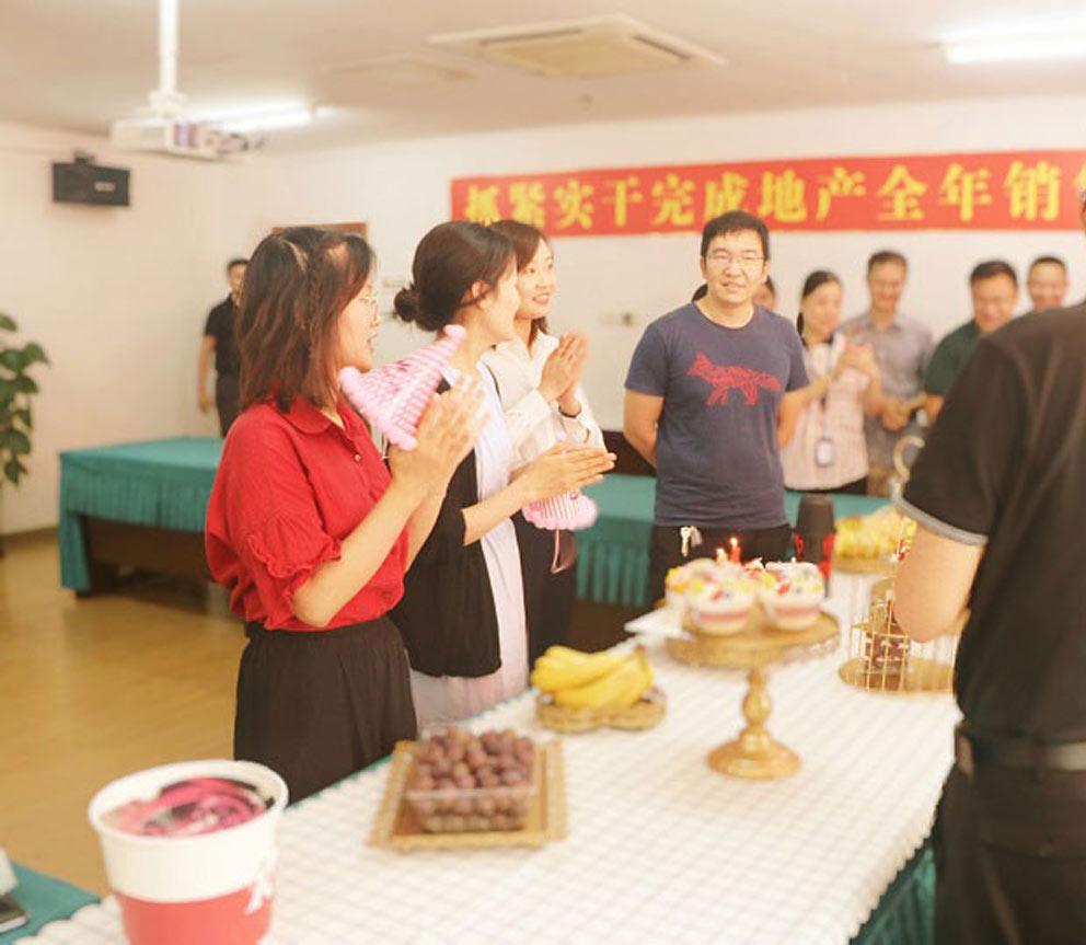 『相遇是你 星辰不及』锦天中国控股集团8月员工生日会 盛夏开启!