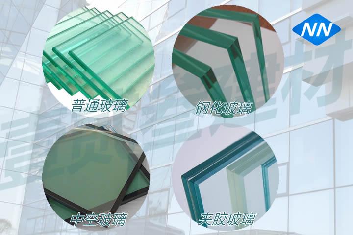 南宁玻璃安装公司【常见的4种玻璃。】