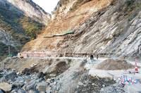 重慶市城口縣沿河鄉場鎮危巖治理工程