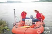 河湖水下地形測繪