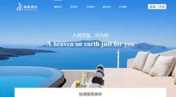 人间天堂只为你,上海网站建设公司模板