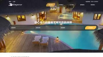 尽心尽力的服务模板上海网站建设公司样例