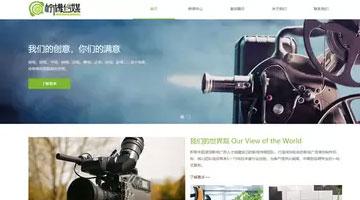 我们的创意模板,上海网站建设公司开发