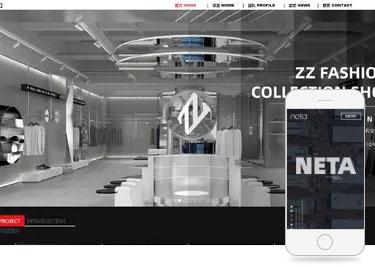 智能建站系统网页设计NETA