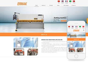 上海佳汇网络提供的ERMAK网页设计方案