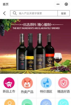 红酒小程序建设案例建网站