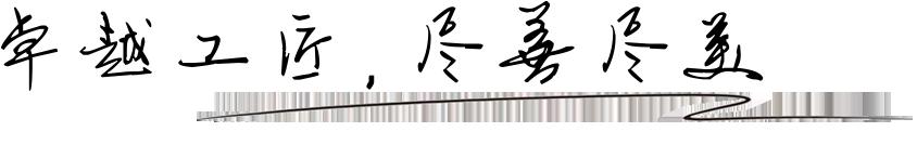 上海网站建设公司佳汇网络口号: