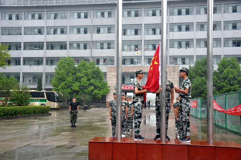军训服务-升旗仪式