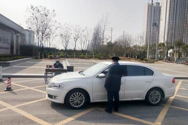 恒杰合肥保安公司驻安徽中医药大学少荃湖校区项目