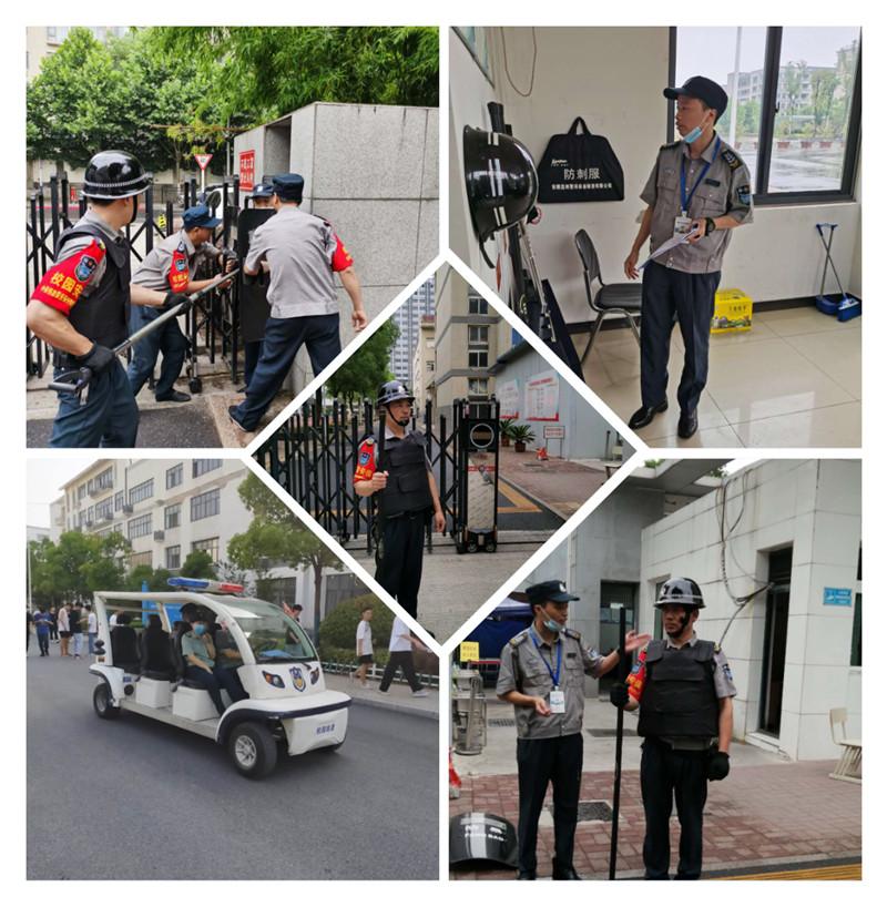 中保恒杰合肥保安公司校园安全防暴演练