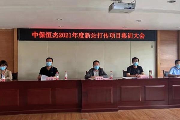 http://www.hfhengjie.com/news%20img/2021/05/051901.jpg
