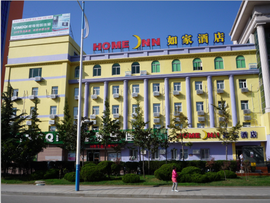 上海如家酒部門分店消防工程