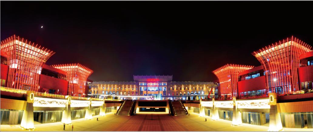濟南西客站片區場站一體化景觀照明工程
