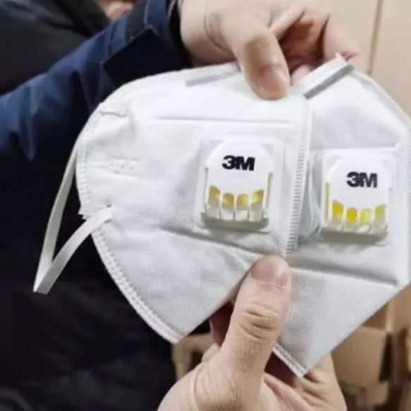 医疗器械销售疫情期间售卖假口罩,受审!