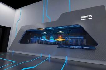 金山云数字展厅设计方案