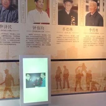 牡丹博物馆轨道屏