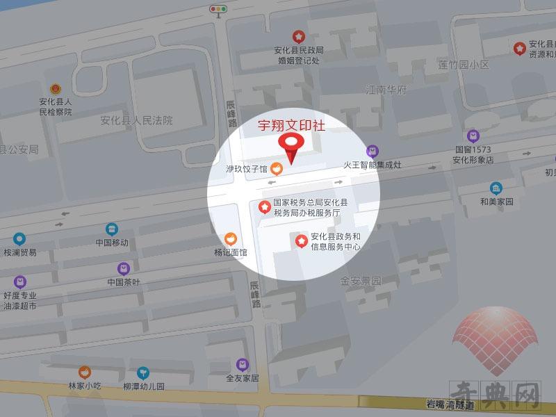 宇翔文印社地理位置