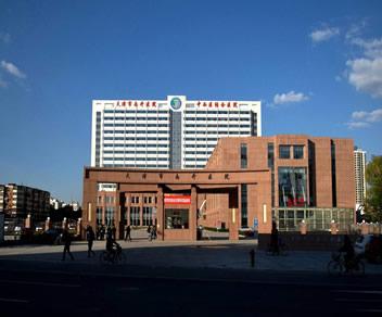 南开医院体检中心