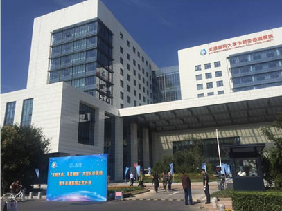 天津医科大学中新生态城医院体检中心