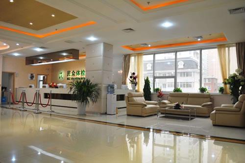 天津民众体检中心